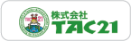 TAC21